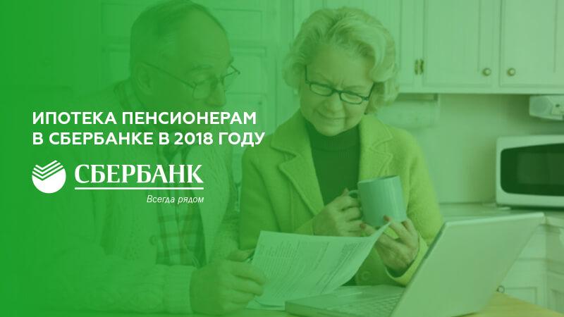 Займы в петровске саратовской области