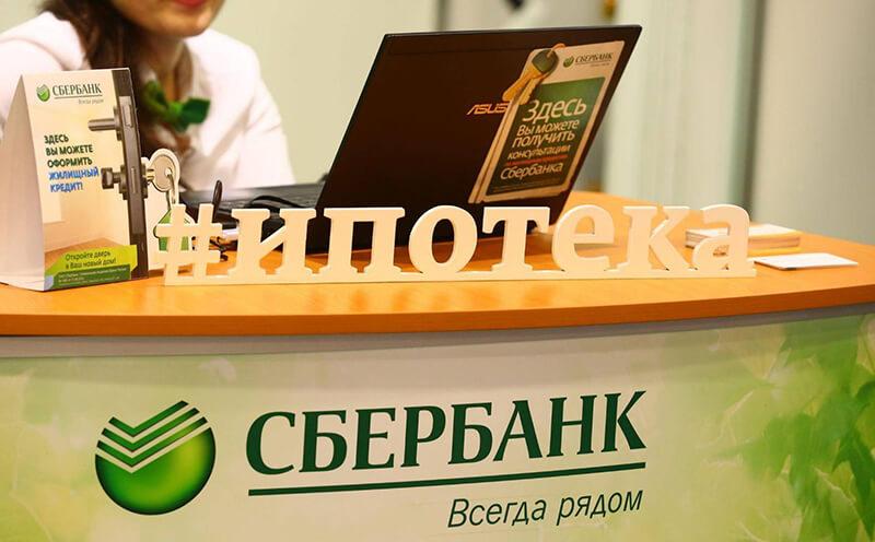 Кредит 7000000 рублей физическому лицу сбербанк