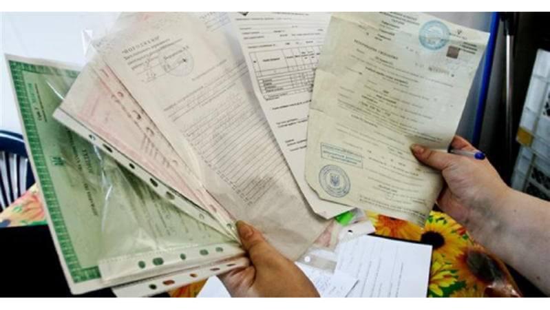 Какие документы понадобятся заемщику?