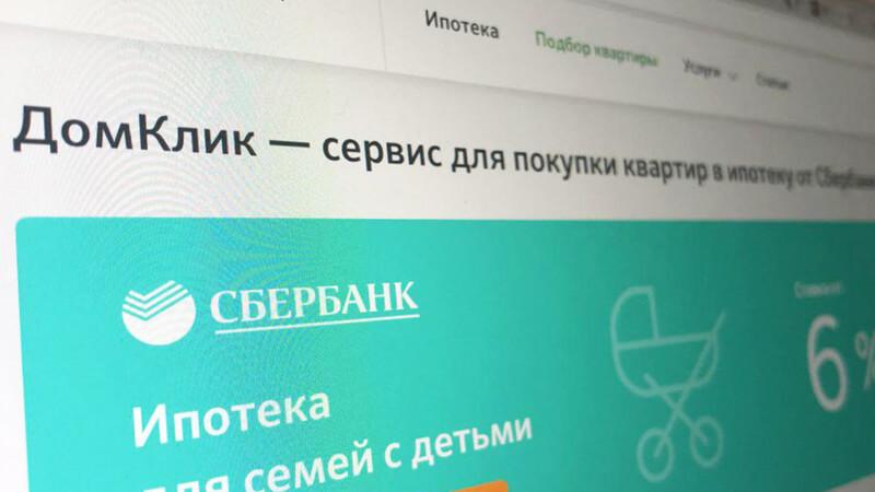 Интерфейс и оформление – отзывы клиентов ДомКлик