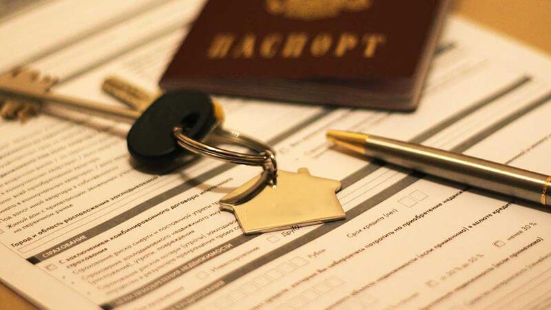 Ипотечное кредитование по двум документам – все ли так просто