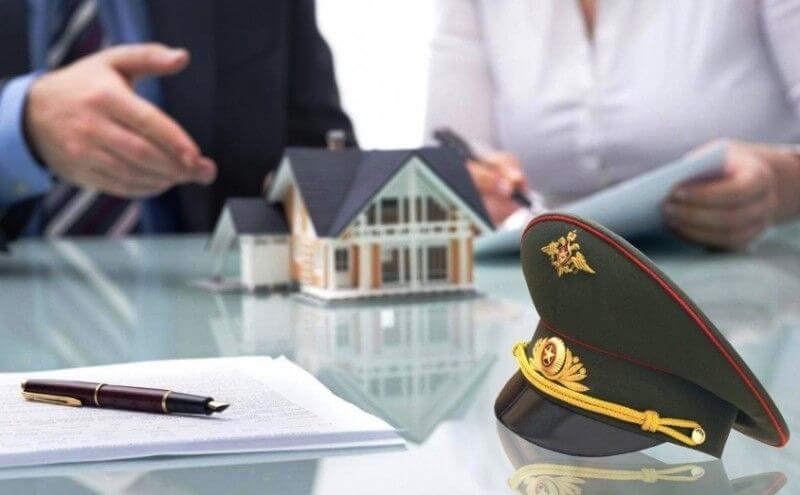 Особенности и условия ипотеки для военнослужащих