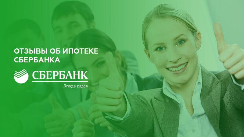 хоррор карта для майнкрафт 1 12 2 на русском