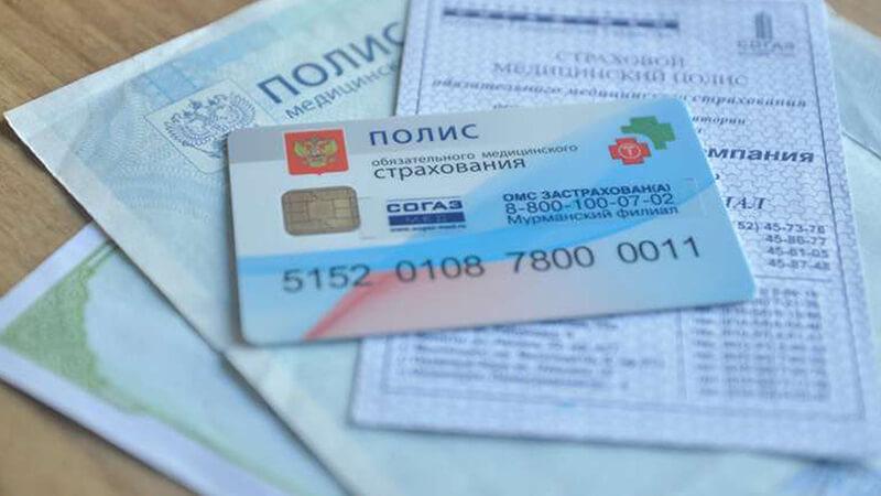 Целесообразность покупки полиса при оформлении ипотечного кредита