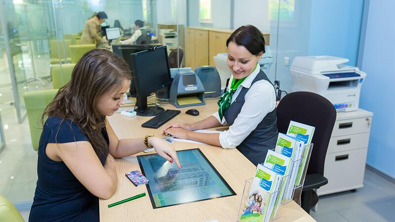 Условия ипотечного кредитования от Сбербанка