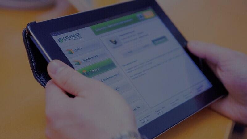 Как оплатить ипотеку через Сбербанк Онлайн?