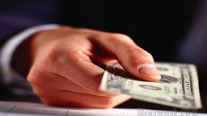 Как внести платежи по ипотеке?