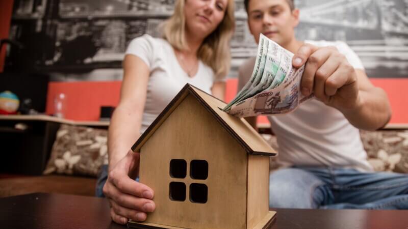 Какие выгодные предложения по ипотечному кредиту заявлены на 2018 год?