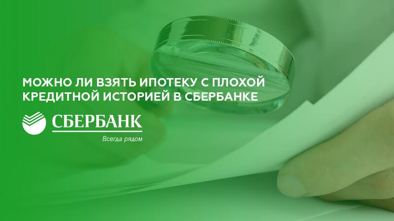 рнкб банк кредиты взять кредит