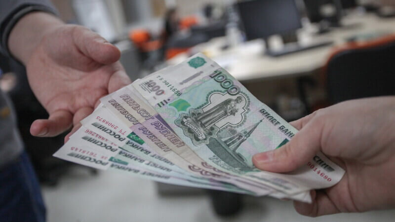 Неофициальный доход и нецелевой кредит