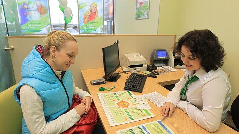 Условия кредитования лиц, планирующих оформить ипотеку в Сбербанке