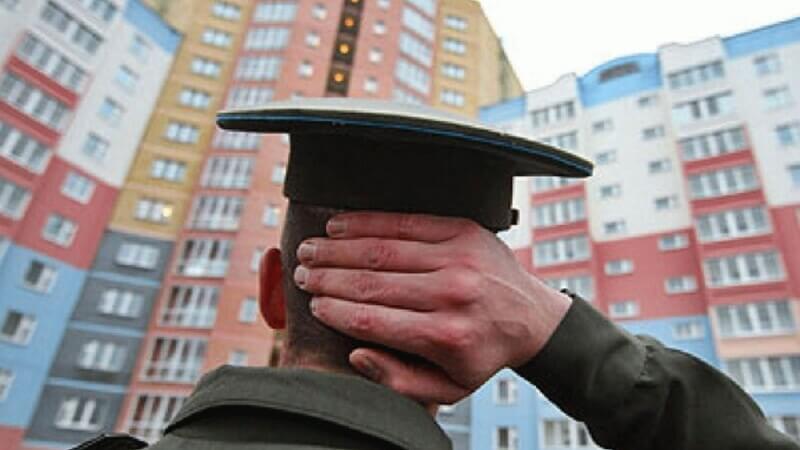 Жилищные займы для военнослужащих – акция для защитников Родины