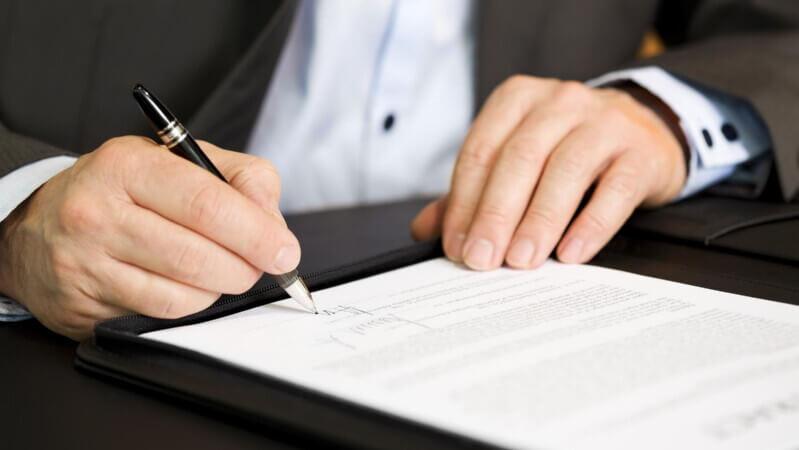 Заполнение заявки и рассмотрение