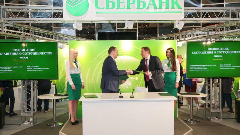 Фирмы, сотрудничающие со Сбербанком