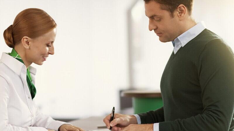 Какой должна быть трудовая биография клиента?