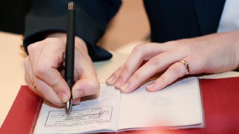 Как оформить регистрацию?