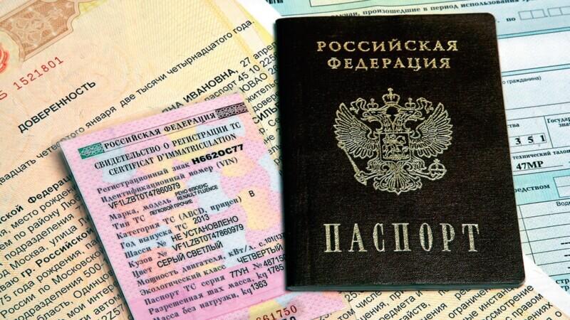 Примерный список документов, требуемых для получения компенсации по страховке