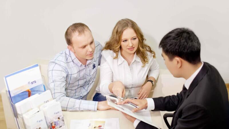 Ипотека для молодой семьи: требования к заёмщикам