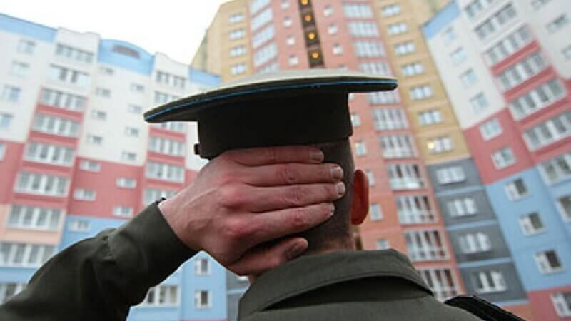 До какого возраста можно взять военную ипотеку?