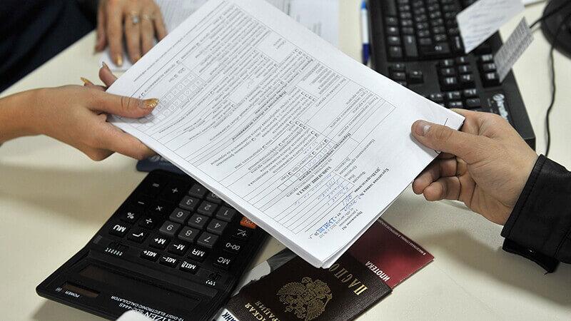 Содержание заявки на получение ипотеки