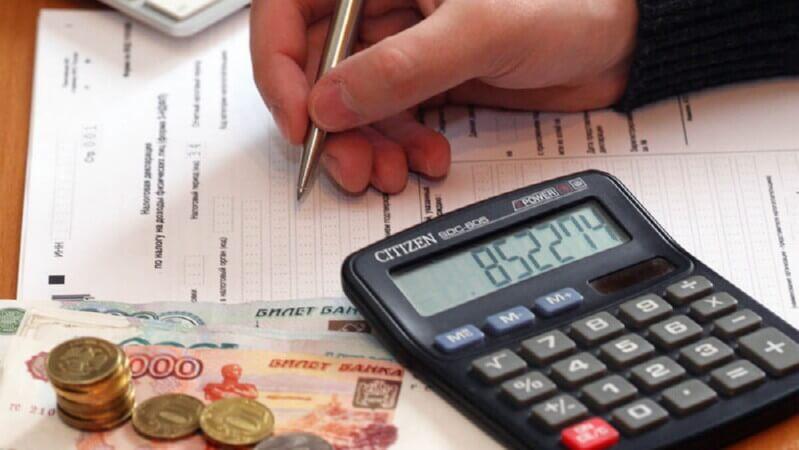Налоговый вычет по ипотеке Сбербанка