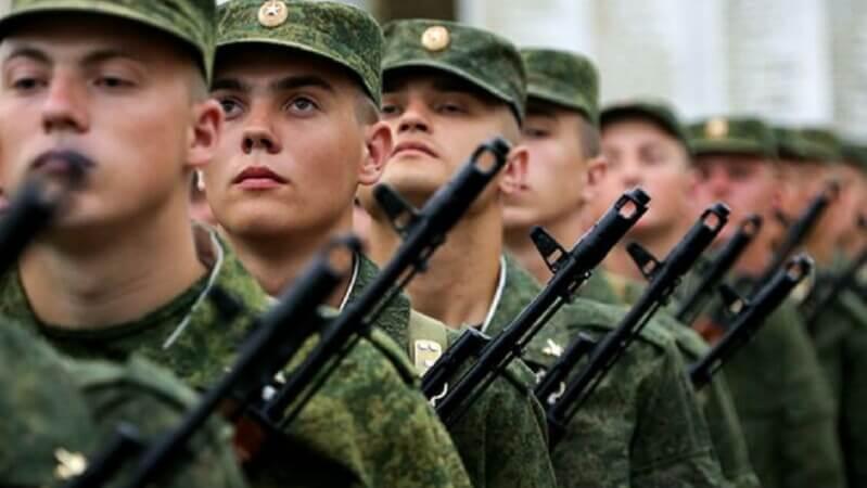 Особенности для военных