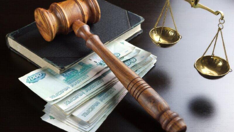 Санкции за нарушение условий страхования