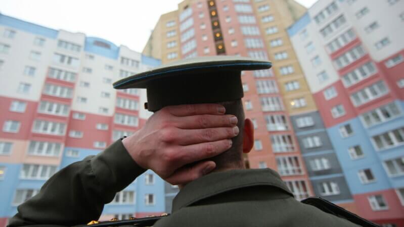 Сколько времени рассматривается военная ипотека