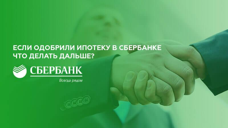 рассчитать кредит калькулятор почта банк россии