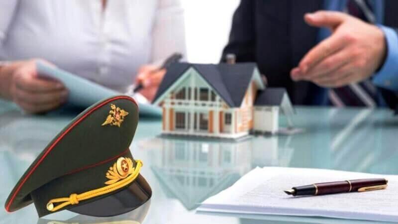 Где можно оформить военную ипотеку?