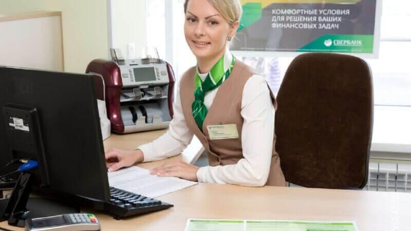 Что входит в обязанности менеджеров по ипотечному кредитованию