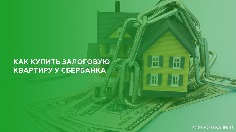 взять кредит без доходов выгодно