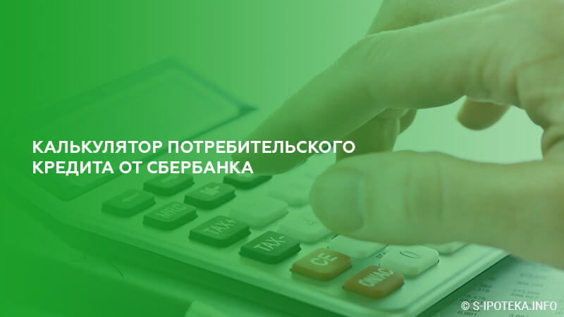оплата кредита в восточном банке без комиссии онлайн
