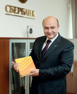 Фомичёв Адам Эдуардович